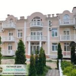 gostevoi-dom-lazurnyi-uchkuevka-gostevoi-dom-sevastopol