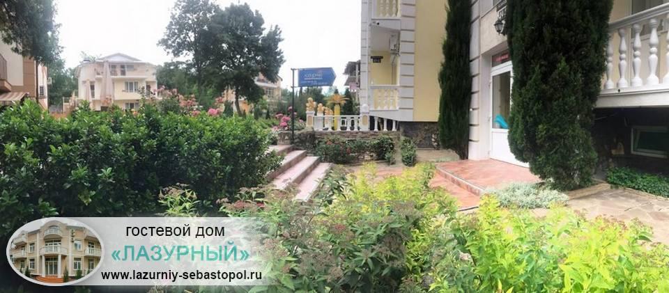 Гостевой дом Лазурный Учкуевка Гостевой дом Севастополь
