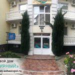 gostevoi-dom-lazurnyi-uchkuevka-gostevoi-dom-v-sevastopole-bez-posrednikov