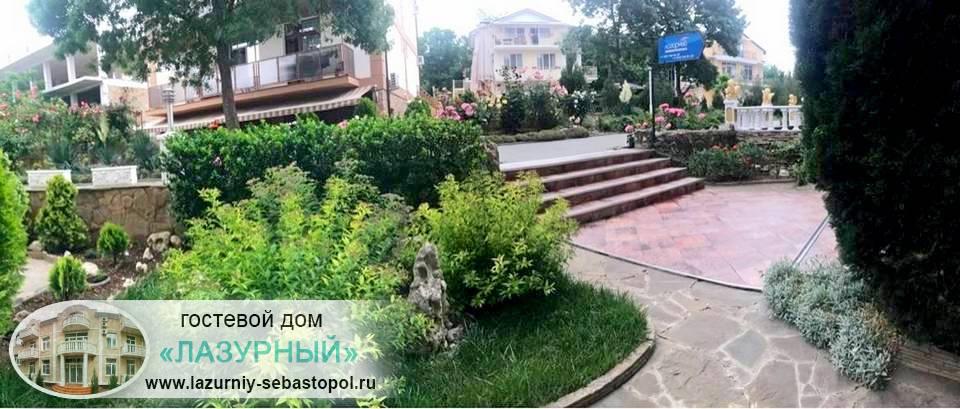 Гостевые дома в Севастополе недорого без посредников Гостевой дом Лазурный Учкуевка