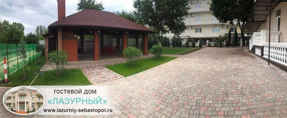 Частные гостевые дома Севастополь Гостевой дом Лазурный Учкуевка