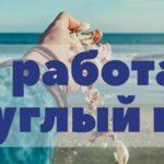 gostevoi-dom-sevastopol-gostevoi-dom-lazurnyi-uchkuevka