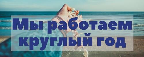 Гостевой дом Лазурный Учкуевка Отдых в Учкуевке