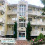 sevastopol-gostevye-doma-ceny-lazurnyi-uchkuevka