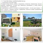 gostevye-doma-v-beregovom-voloshina-53