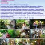 letuchaya-mysh-alushta-gostinica-otdyh-v-krymu
